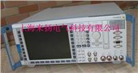 無線電幹擾測試系統 LYMD