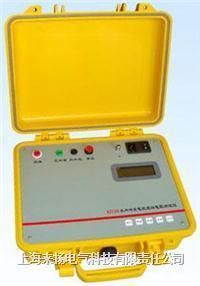水內冷發電機絕緣電阻測試儀 LYSM
