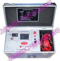 快速直流电阻测试仪 LYZZC系列