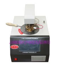 全自动闪点测试仪 LYBS-10