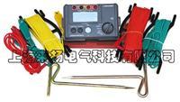 便携式直流接地故障测试仪 LYJD-II系列