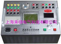 高压开关特性综合测试仪 LYGKH-8008