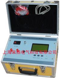 电网电容电流测试仪 LYDRC-III
