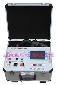 全自动电容电流测试仪 LYDG-5