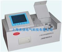 油酸值测定仪 LYBS2000系列