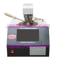 全自动闪点测试仪 LYBS-10型