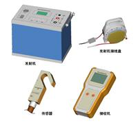 架空線接地小電流定位儀 LYST4000