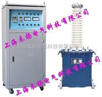 试验变压器 LYYD-100KV型