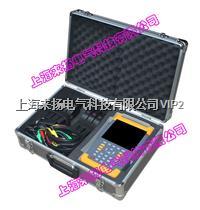 继电保护回路矢量测试仪