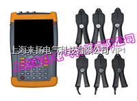 型六路多功能矢量分析儀 LYDJ8000