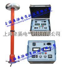便携式直流高压发生器 LYZGS