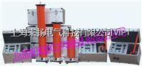 便携式高压直流发生器 LYZGS