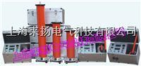 便携式高频直流高壓發生器 LYZGS