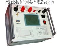 發電機交流阻抗分析儀 LYZK-600