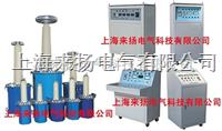 便携式高压试验变压器 LYYD-10KVA/100KV