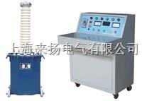 高压成套试验变压器 LYYD-50KVA/100KV
