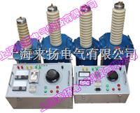 高压耐压成套装置 LYYD-75KVA/100KV