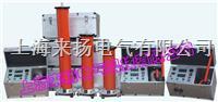 便携型高压直流发生器 LYZGS