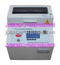 上海绝缘油介电强度测试仪