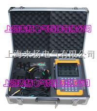 三相钳形相位伏安测试仪 LYXW9000