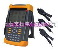 多功能钳形相位伏安表 LYXW9000