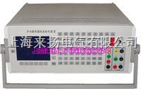 多功能电能仪表校验装置 LYDNJ-3000