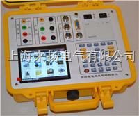 台式三相电能质量分析仪 LYDN-6000