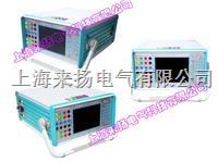 六相继电保护测试仪 LY808