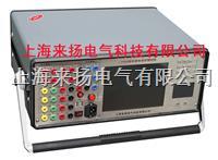 六相继电保护校验仪 LY808