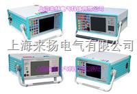 六相继保试验仪 LY808