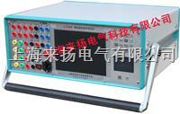 三相继电保护试验仪 LY803