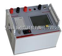 发电机转子阻抗分析仪