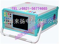 三相微机继保计量仪 LY803