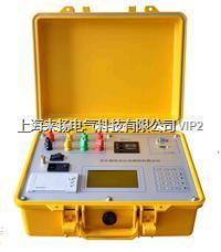 变压器阻抗试验仪