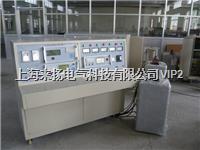 电力变压器参数综合测试台