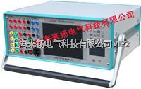 六相继电器保护测试系统