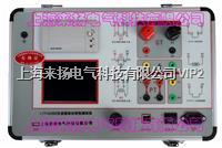 CTPT综合试验仪