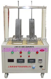 绝缘工器具耐压测量装置