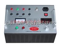 高压断路器储能电源