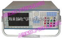 多功能电能表参数校验装置