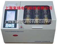 三杯油耐压强度分析系统