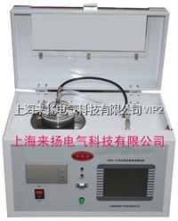 绝缘油介质损耗及电阻率分析仪
