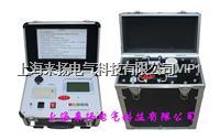 低頻高壓發送器 VLF3000