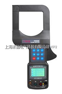 大口径钳形漏电电流分析装置