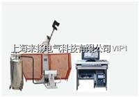 微機控制全自動超低溫沖擊試驗機 JBW-300C