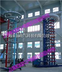 雷電沖擊波發生器 LYCJ-2000