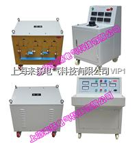 三相大电流试验装置 SLQ-82-3