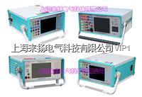 六相微機繼保計量儀 LY808