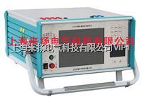 三相繼電保護測量儀 LY803