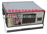 三相微機繼保儀 LY803